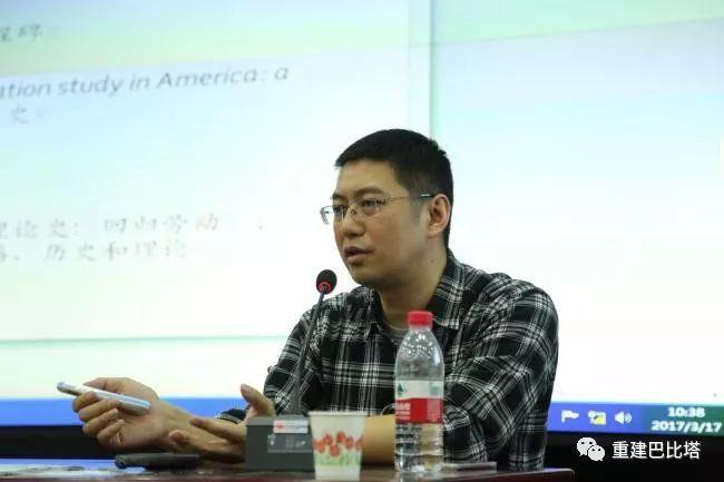 刘海龙:寻找听众——中国传播研究的需求与使用_重建巴比塔_传送门图片