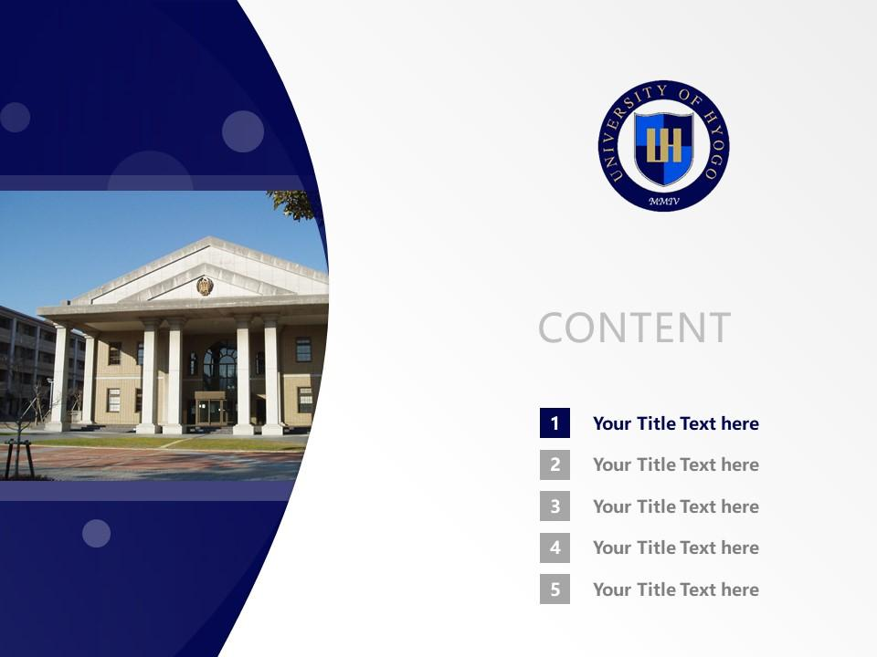 University of Hyogo Powerpoint Template Download | 兵库县立大学PPT模板下载图片
