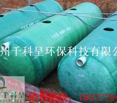 供应湛江承重型化粪池 阳江承重型化粪池 云浮承重型玻璃钢化粪池