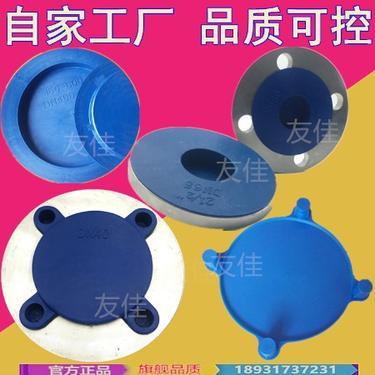 法兰堵盖 法兰(阀门)通孔塑料堵盖 适用于国标美标非标 品质保障