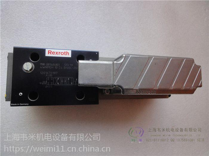 【4WRPEH6C3B25P-2X/G24K0/A1M力士乐比例方向阀图片】4WRPEH6C3B25P-2X/G24K0/A1M力