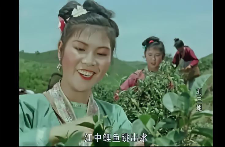 刘三姐《采茶歌山歌》经典对唱,一起唱山歌