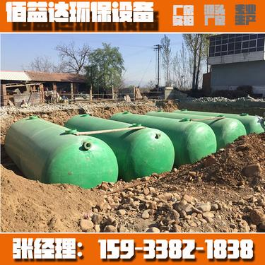 大型环保地埋式污水处理设备隔油池   诚信经营玻璃钢化粪池