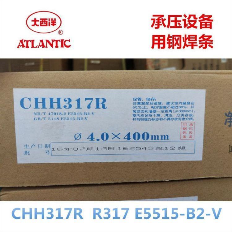 大西洋焊条CHE425管道焊条