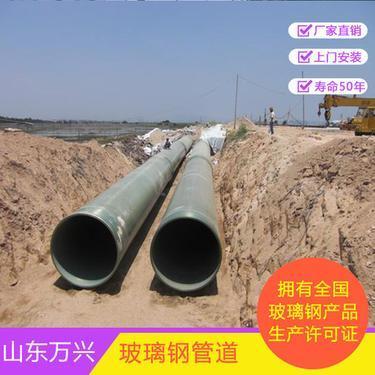 市政排污排水复合管道 夹砂玻璃钢管道 防腐耐压玻璃钢管道