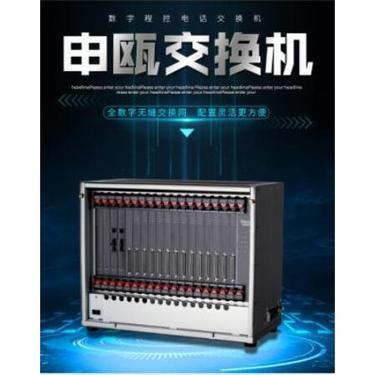 湖北申甌通信 數字程控交換機 SOT600KII 16外線 192分機