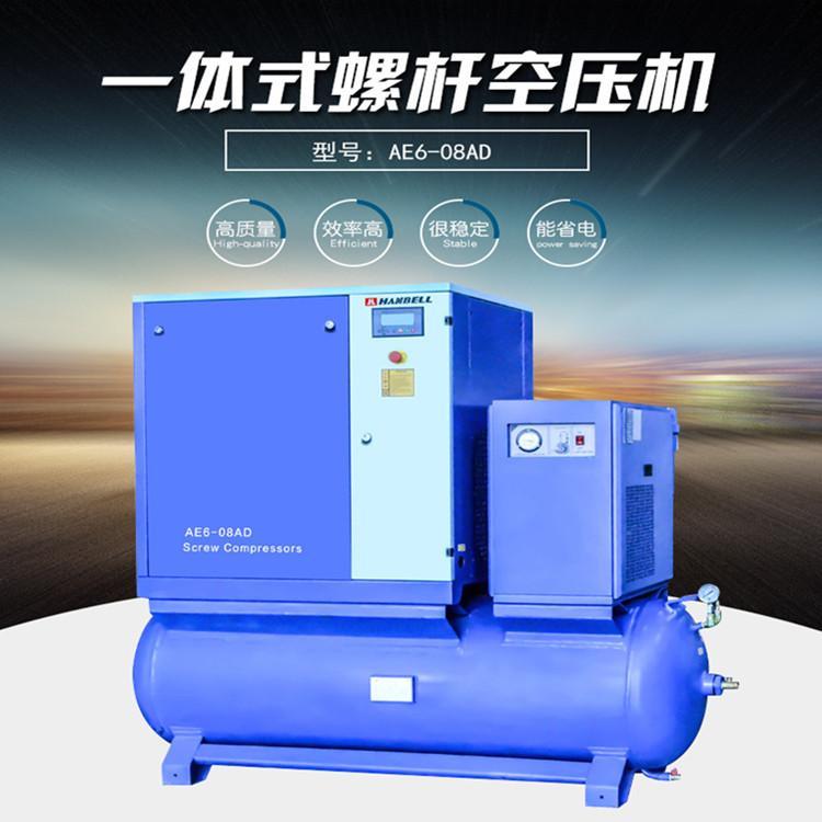 一体式螺杆空压机,深圳螺杆空压机品牌,一体式空压机价格