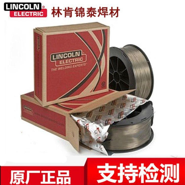 碳钢焊丝ER70S-6