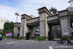 标题:台湾有哪些名牌大学?各名牌大学都有哪些王牌专业?小编帮你盘点