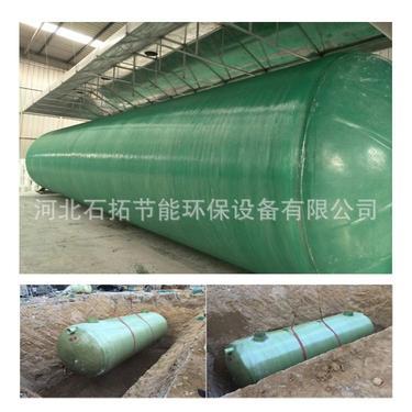 石拓厂价供应6/10立方小型家用成品玻璃钢化粪池 隔油池定做直发