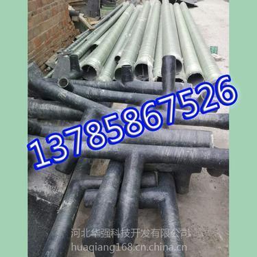哪里能加工耐高温的喷淋管装置 河北华强 玻璃钢喷淋管缠绕管道