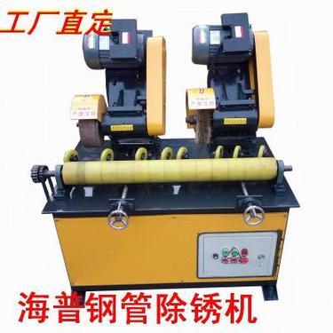 天然气钢管除锈机圆管抛光机