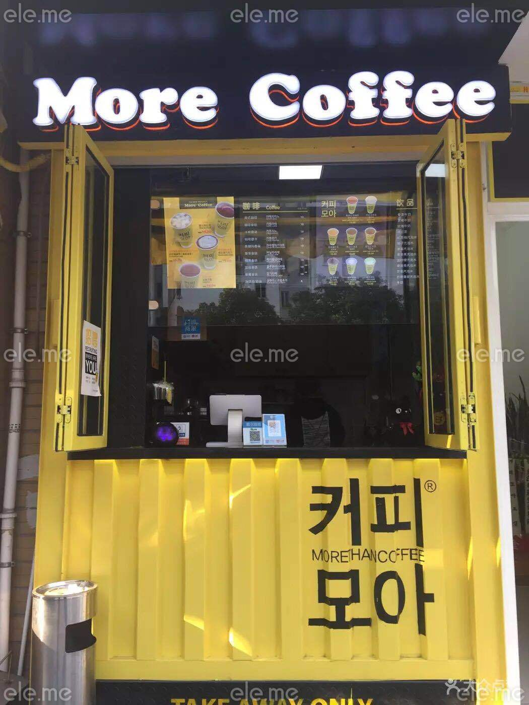 【More Coffee·Pizza 磨尔咖啡·披萨(龙茗路店)团购】_More Coffee·Pizza 磨尔咖啡