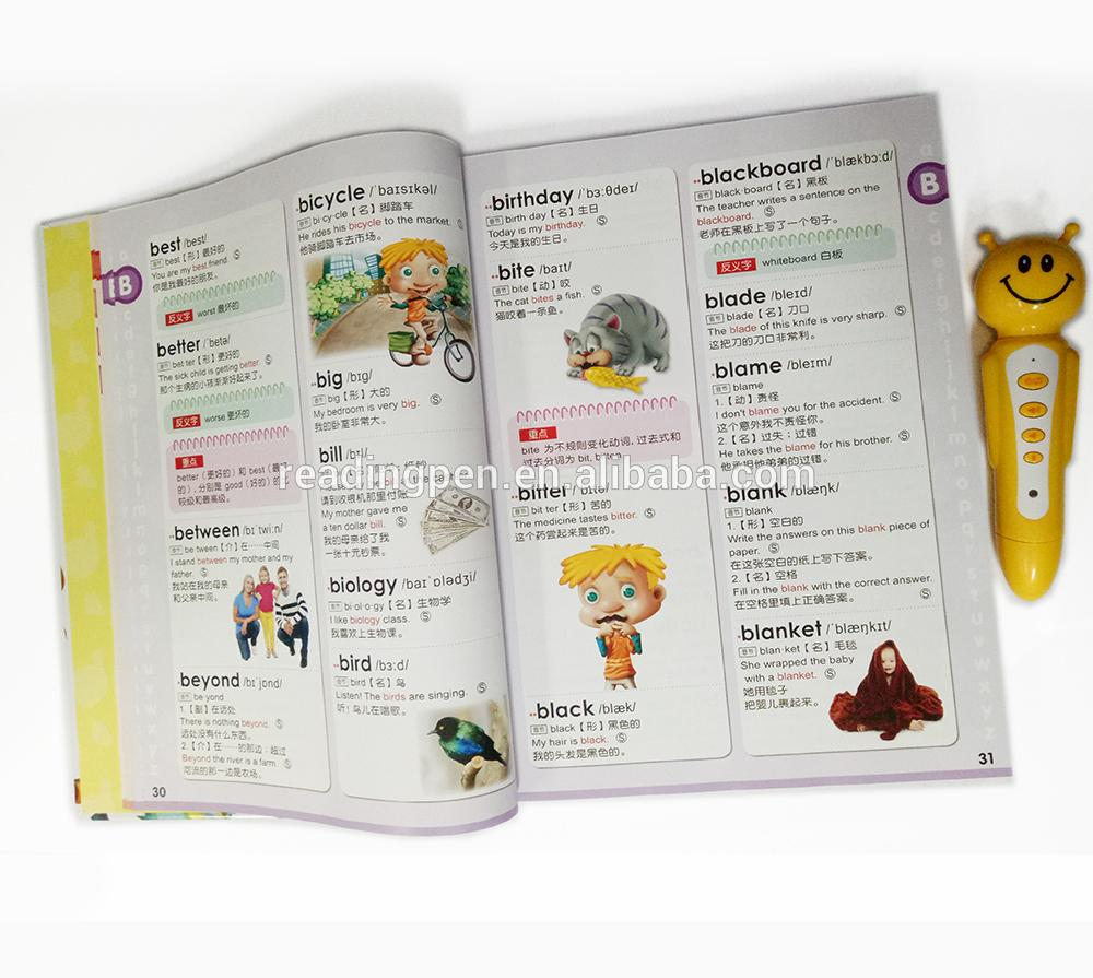 English Chinese Talking Dictionary Book Picture Dictionary Reading Pen for kids