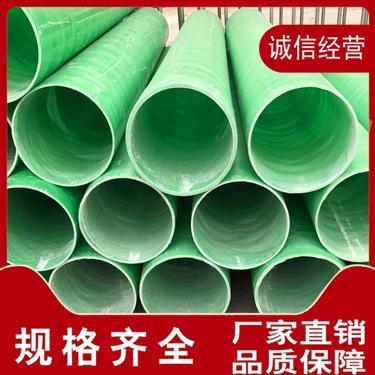 压力雨水管_中冠_玻璃钢压力管道_推荐订购