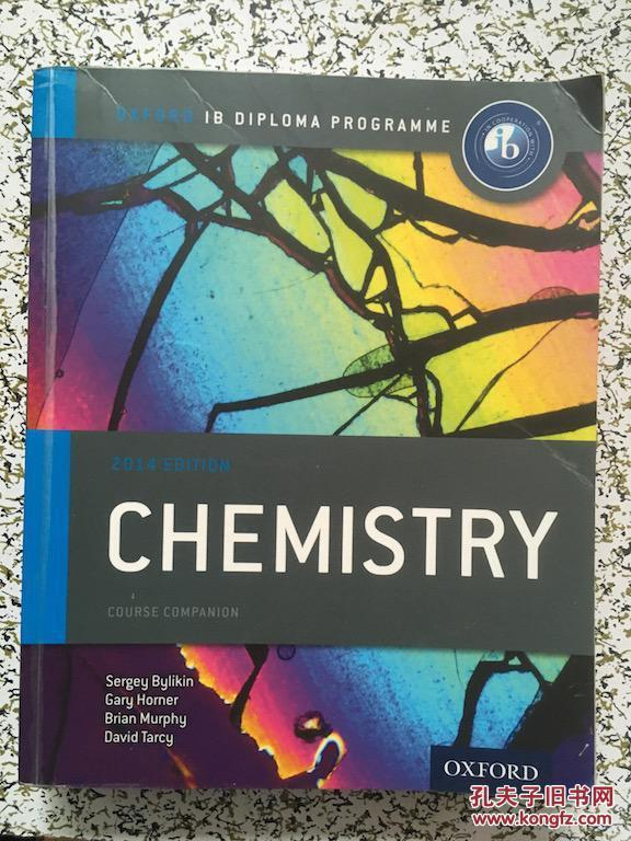 Ib Chemistry Course Book: 2014 Edition k01.2