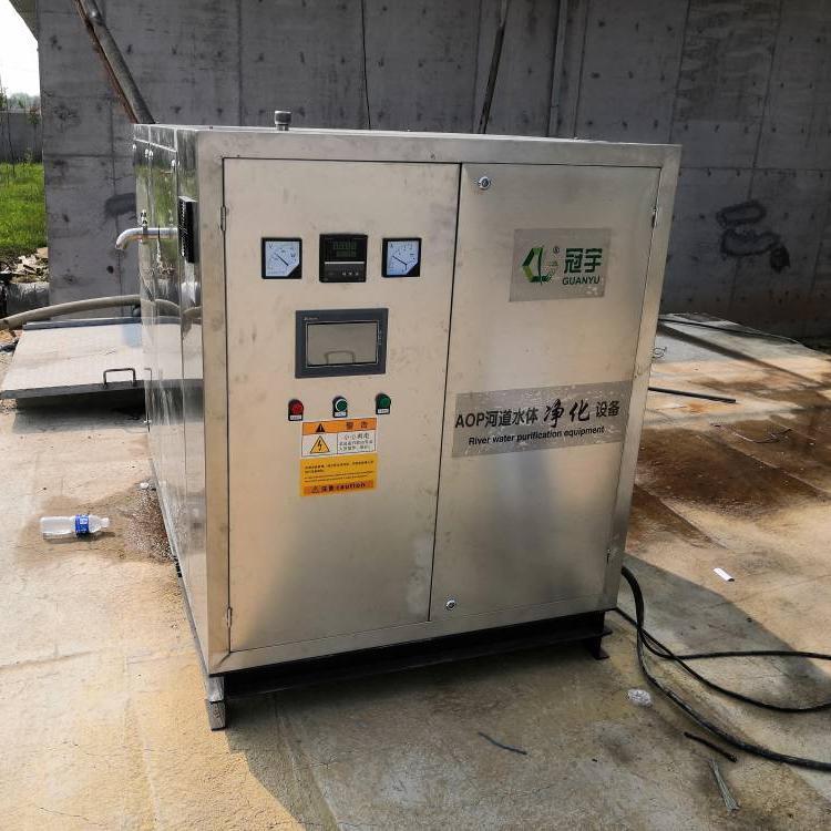 AOP泳池水消毒处理设备工作原理