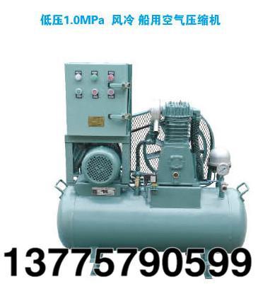 定制空压机 高端定制螺杆空压机 变频空压机 泰州空压机