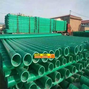 厂家直销玻璃钢管玻璃钢电缆管加沙管通风夹砂保护管道排污排水管