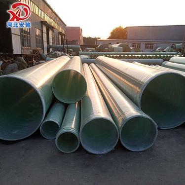 厂家直销,可加工定制,玻璃钢缠绕,耐腐/污水管/排水/通风/工艺管道