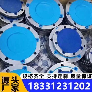 钢法兰管堵 钢管堵头 塑料管内堵外堵 价格优惠