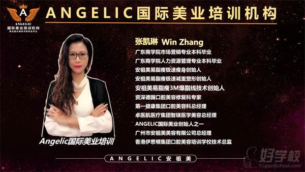 广州一分钟无麻双眼皮培训课程-广州Angelic安祖美国际美业机构-【学费,地址,点评,