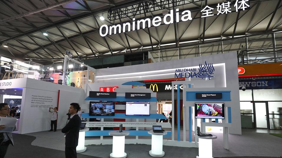HUAWEI CONNECT 2017 - Exhibition