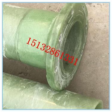厂家直销DN100  90度 45度玻璃钢弯头 玻璃钢管件 玻璃钢管道